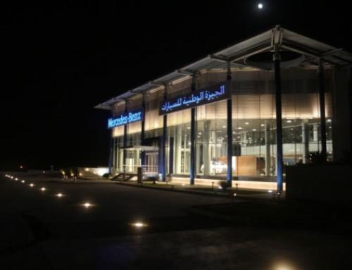 Giza National Automotive Company